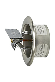 commercial-quick-response-sidewall-horizontal-sprinkler